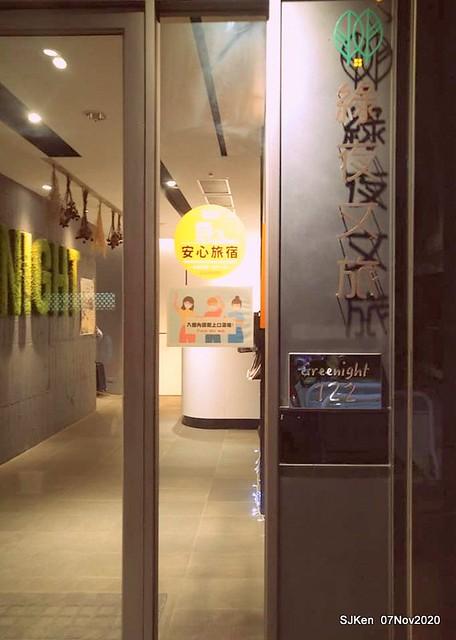 「綠夜文旅」(Greenight hotel), Taichung, Middle Taiwan, SJKen, Nov 7, 2020.