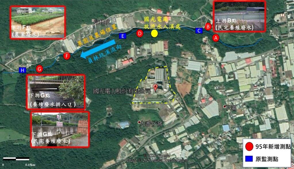 國光電廠營運期間環境監測計畫點位示意圖。圖片來源:會議資料
