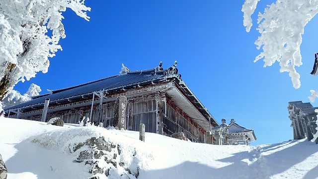 Mt.Omine Temple(Nara Prefecture,Japan)