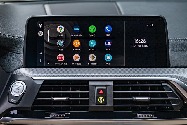 [新聞照片九] 全新BMW X3、X4白金領航版標配無線智慧型手機整合系統(含Apple CarPlay與Android Auto)