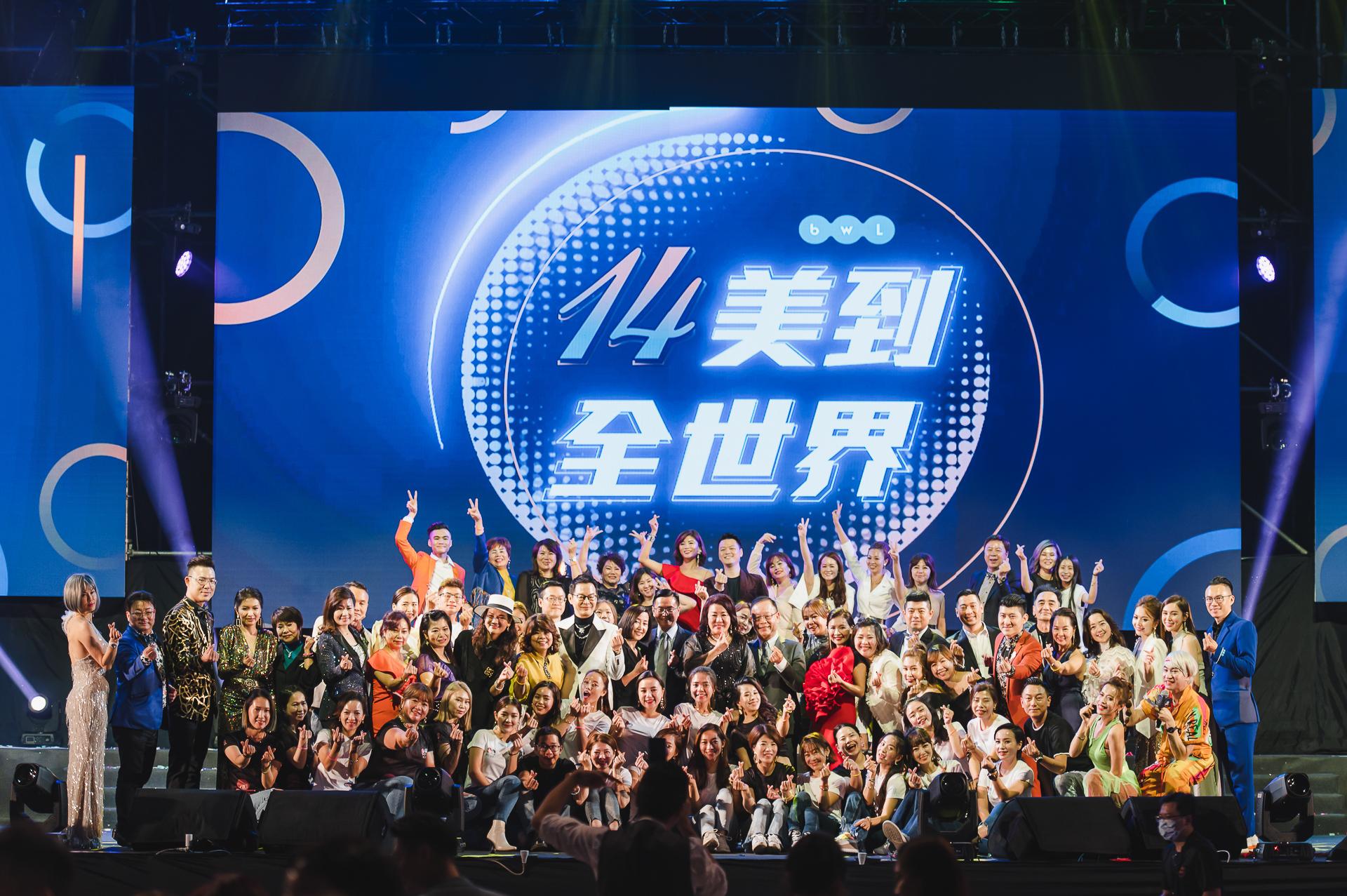 [活動攝影]全美世界14週年慶暨表揚大會-即拍即印