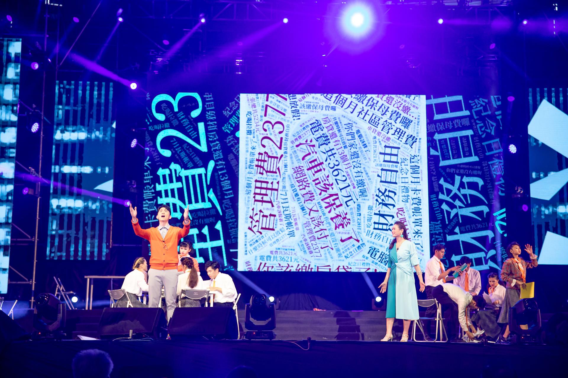 [活動攝影]全美世界14週年慶暨表揚大會-即時攝影