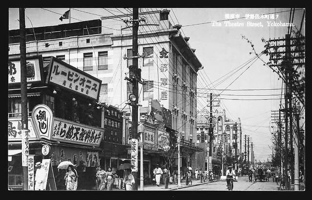 Isezakicho, Street Scene, Yokohama c1910. Especially for Masami!