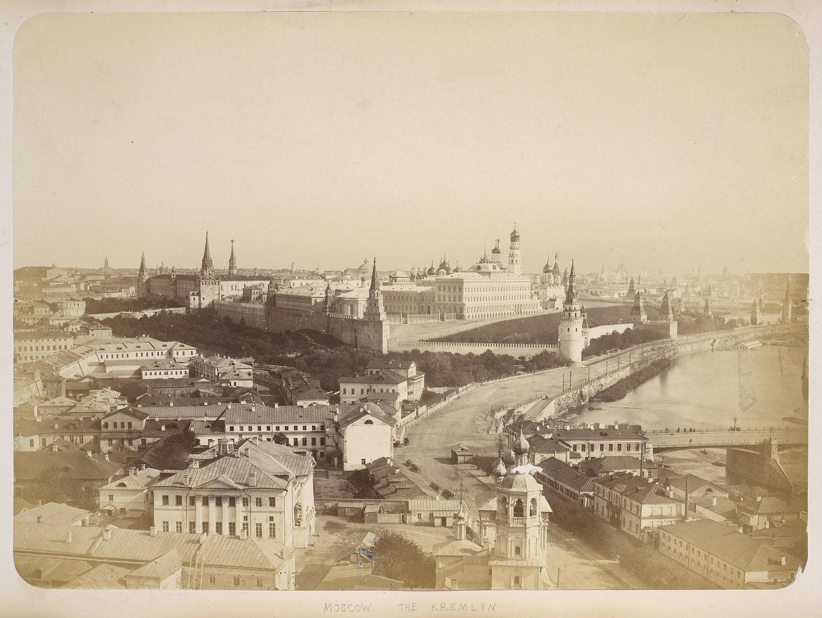Кремль. 1867