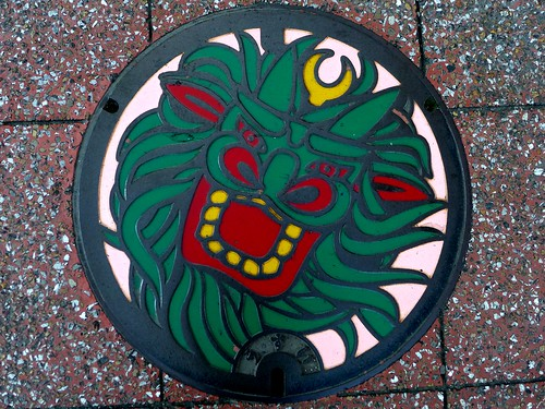 Uwajima Ehime, manhole cover 8 (愛媛県宇和島市のマンホール8)