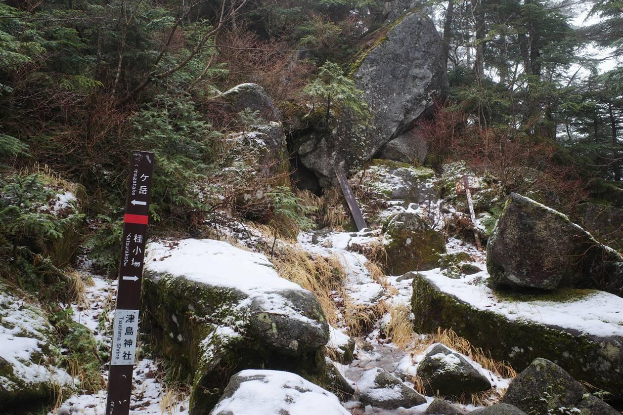 将棊頭山・津島神社