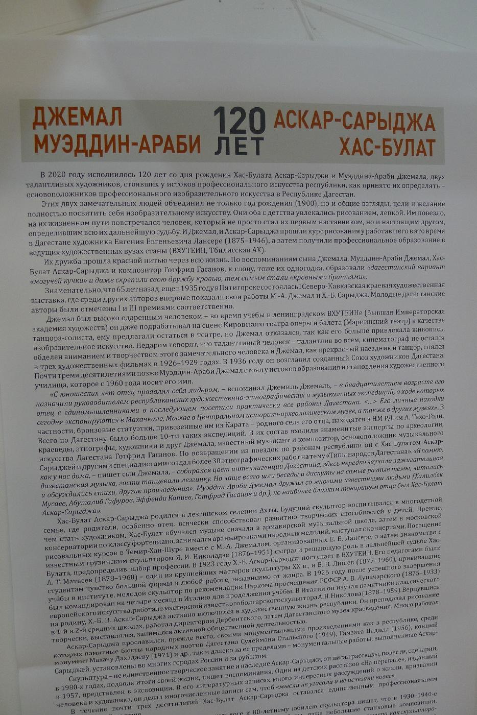 P1150506