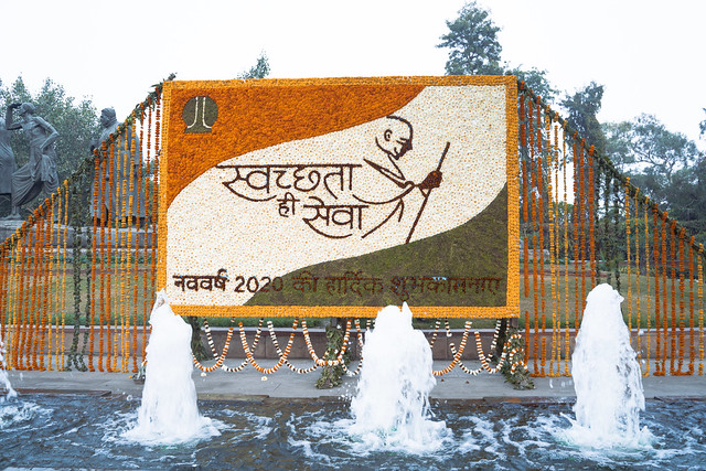 2020 display at the Dandi March statue