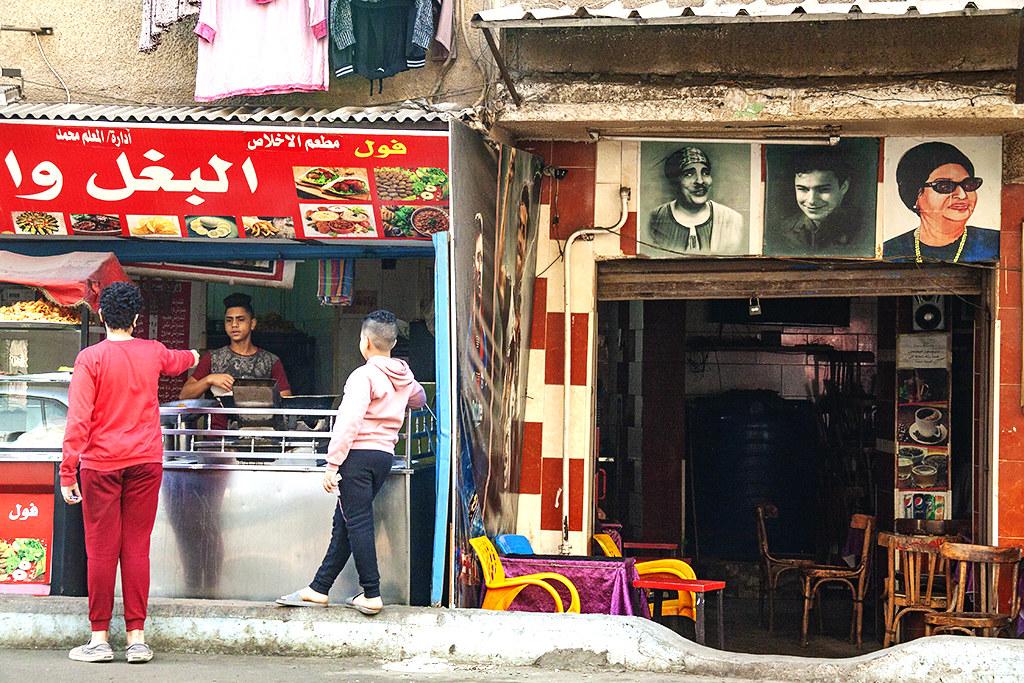 Umm Kulthum over cafe entrance on 1-7-21--Giza