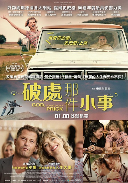 The movie posters & the stills of German Movie 「 破處那件小事」 (The movie posters & the stills of German Movie 「 破處那件小事」 (Gott, du kannst ein Arsch sein/God, You're Such a Prick) is launching in Tawan from Jan 8, 2021 on./God, You're Such a Prick) is launch