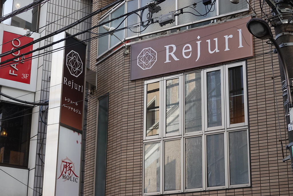 Rejurl(練馬)