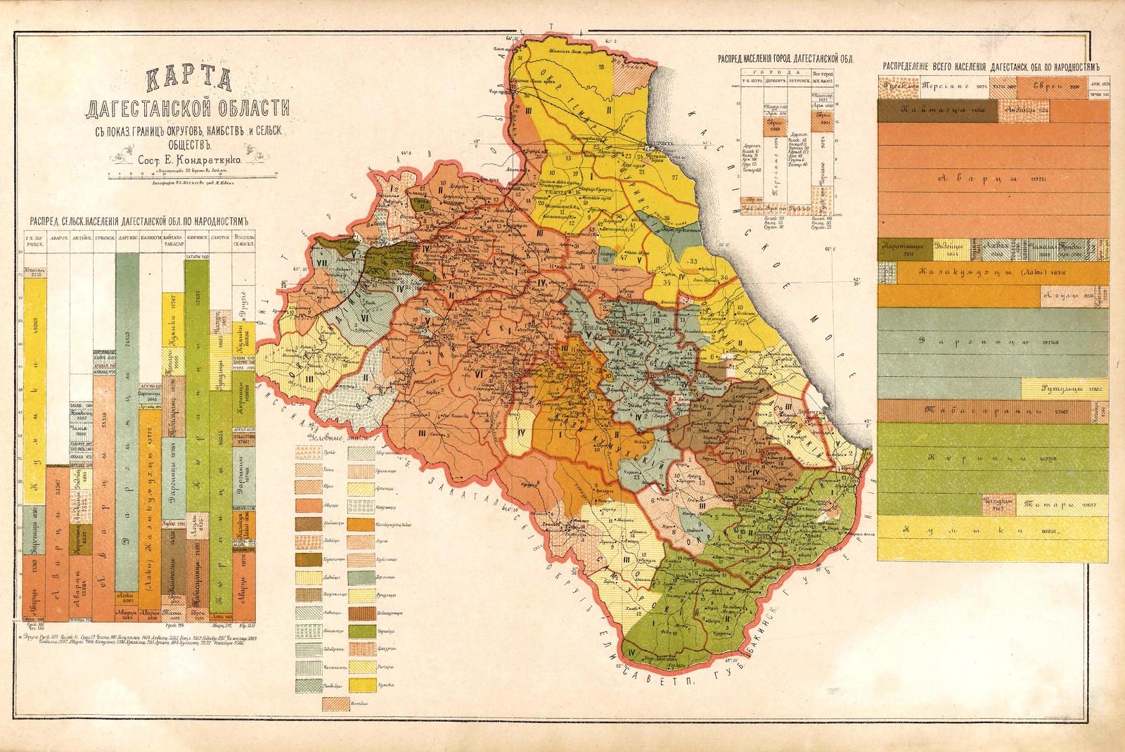 Карта Дагестанской области
