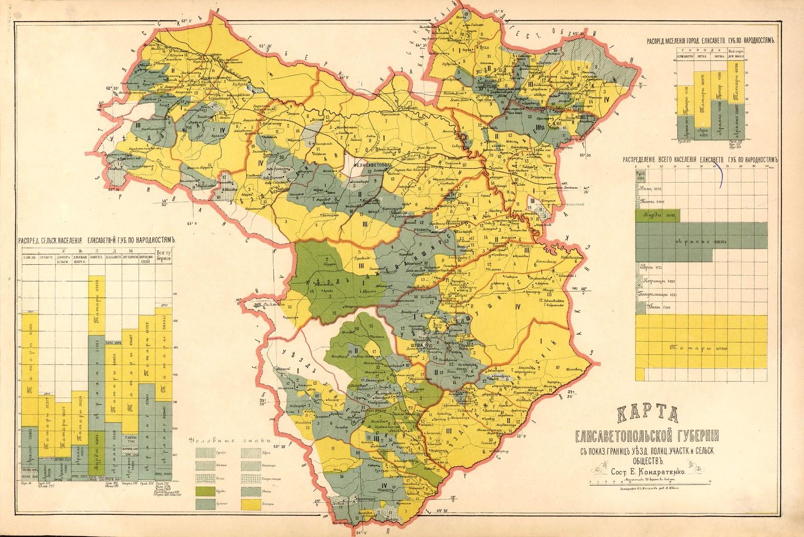 Карта Елисаветопольской губернии