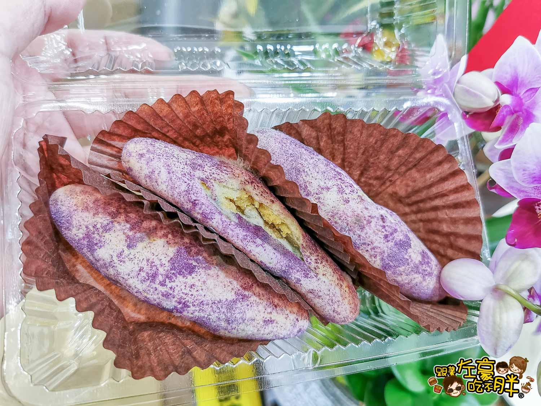 根圓手工波士頓派專賣店 高雄蛋糕-4