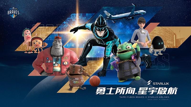 台北富邦勇士跨界合作星宇航空。(圖/富邦提供)