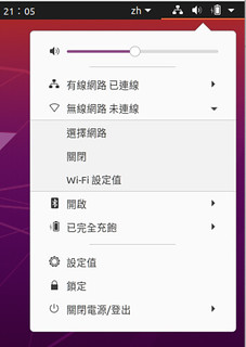 ubuntu-20.04-wifi-setup | by blog.changyy.org