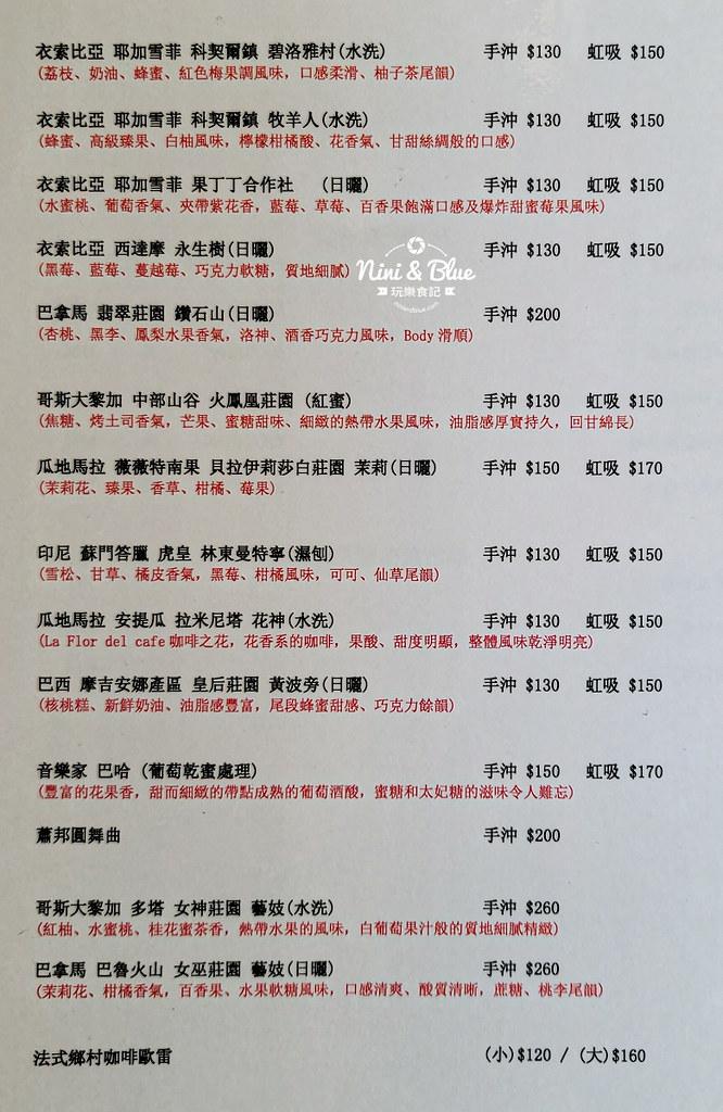 可貝塔咖啡menu菜單05