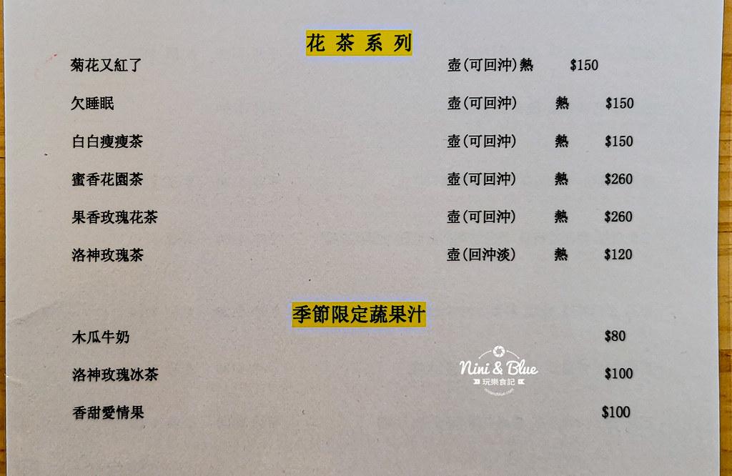 可貝塔咖啡menu菜單04
