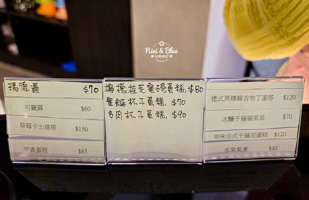 可貝塔咖啡menu菜單06