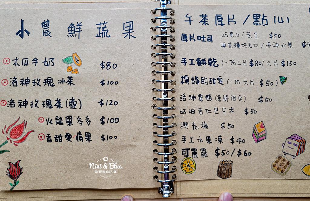可貝塔咖啡menu菜單02