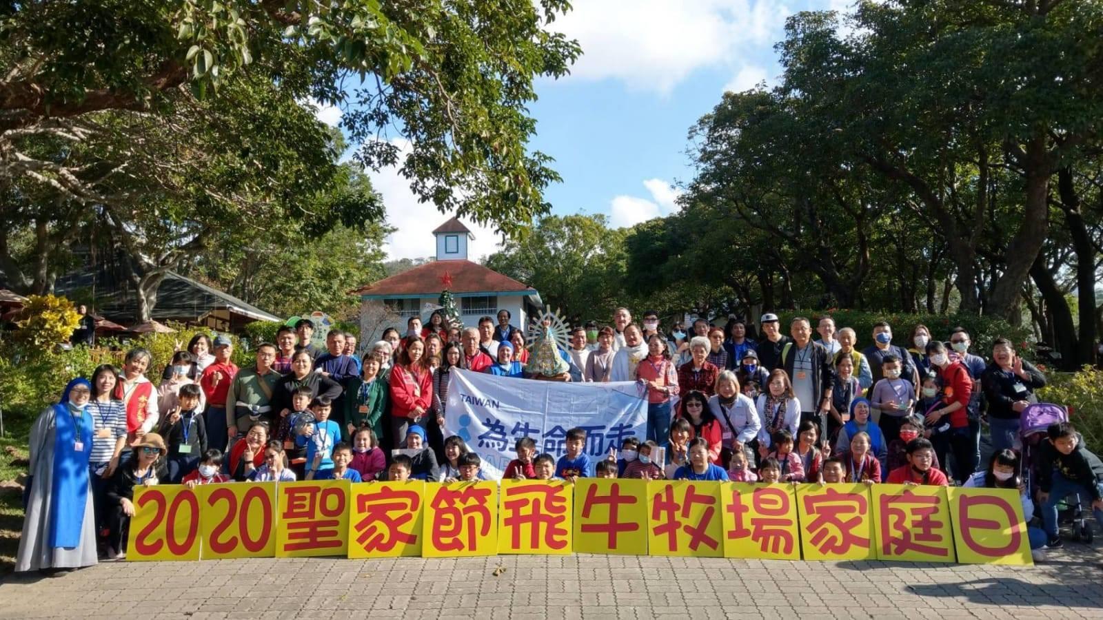 Taiwan: Jornada de la Familia