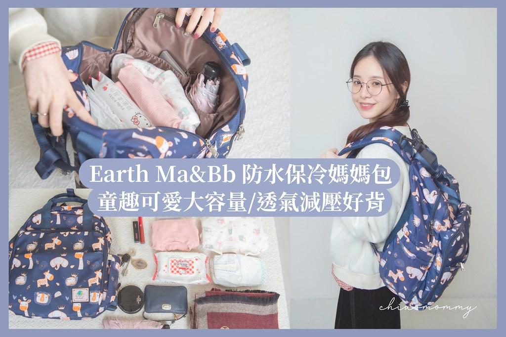 Earth Ma&Bb