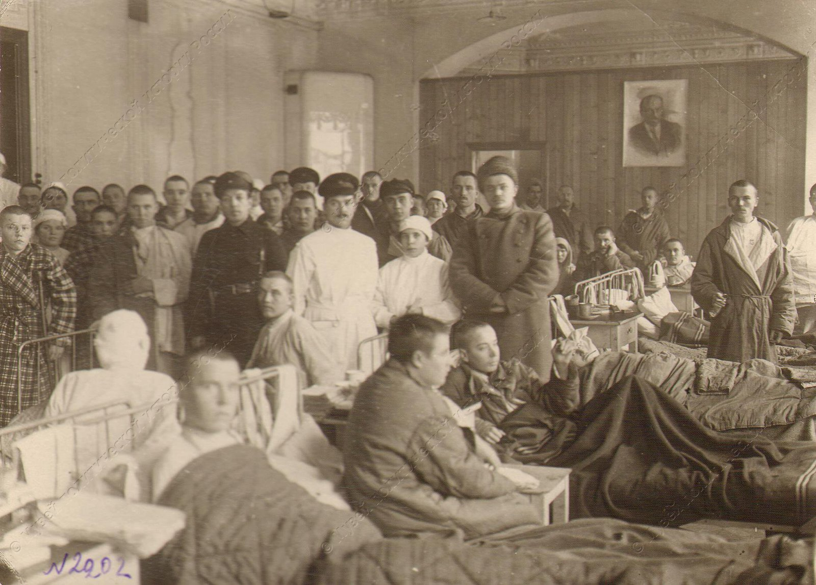1918. Командиры Красной Армии в одном из лазаретов