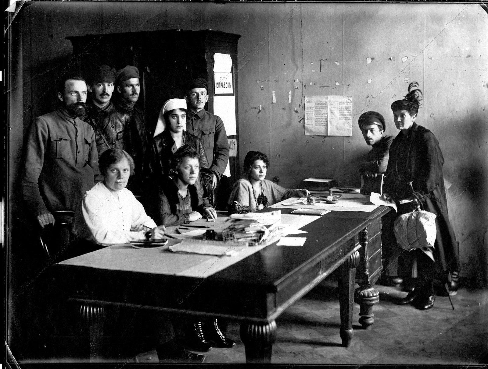 1917. Комендантское управление Смольного