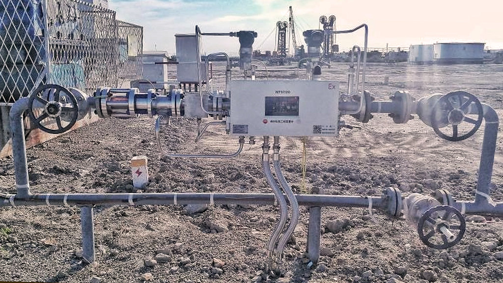 A multiphase flow meter at an oil field.