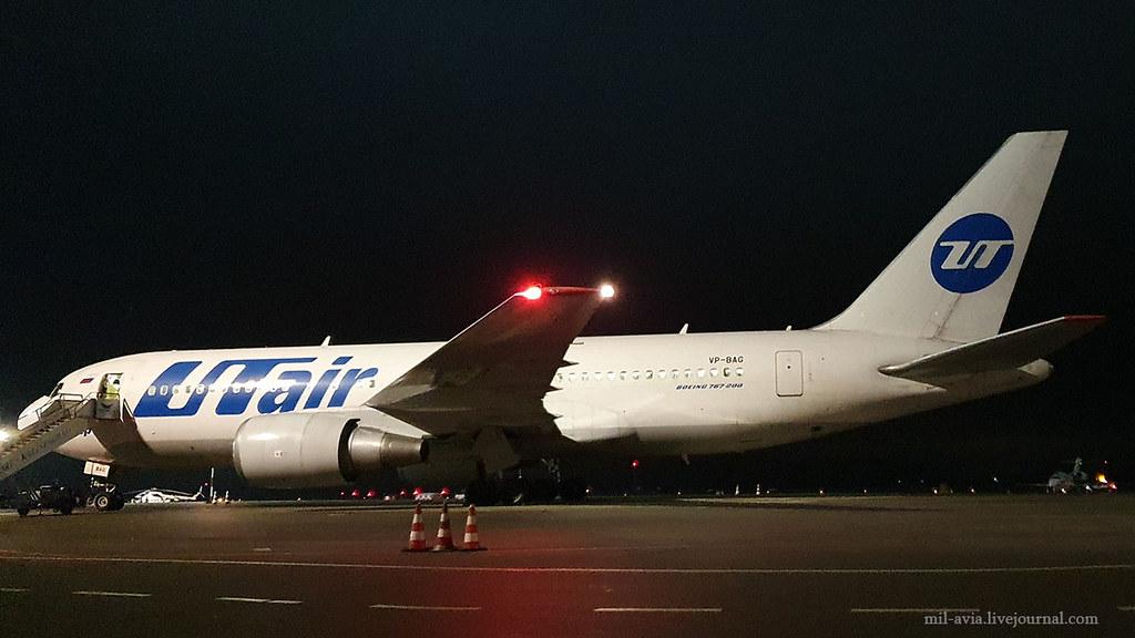 VP-BAG UTair