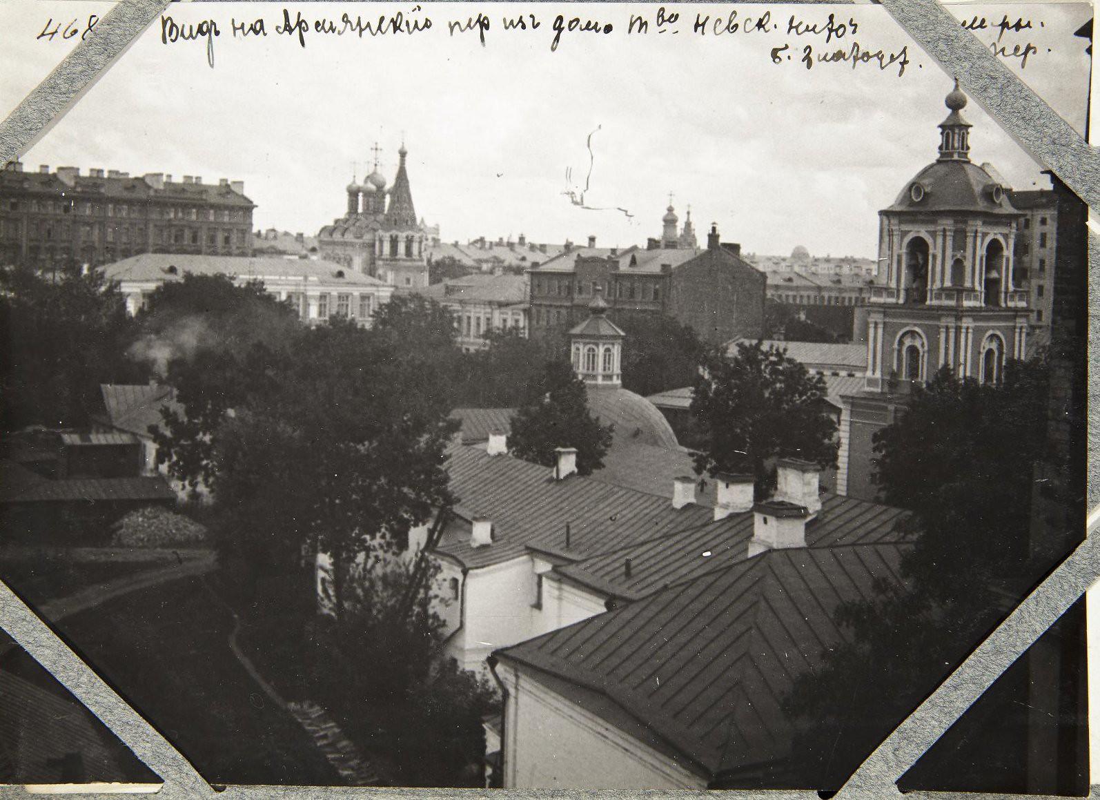 Большой Златоустовский переулок. Вид на Армянский переулок с церковью Св.Николая в Столпах от дома Т-ва Невской ниточной мануф