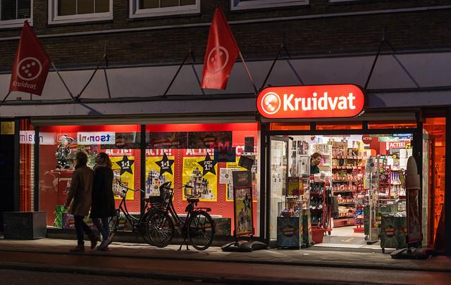 Kruidvat, Nachtegaalstraat, Utrecht