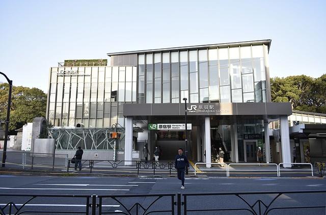 1920px-Harajuku_Station_200321a2