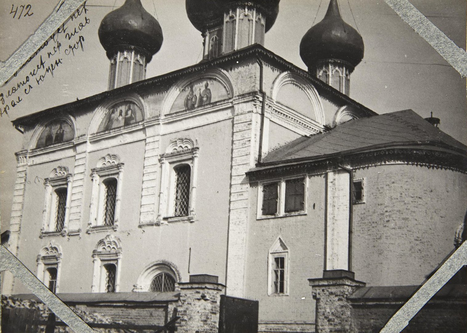 Златоустовский монастырь в Москве. Вид собора Иоанна Златоуста с южной стороны