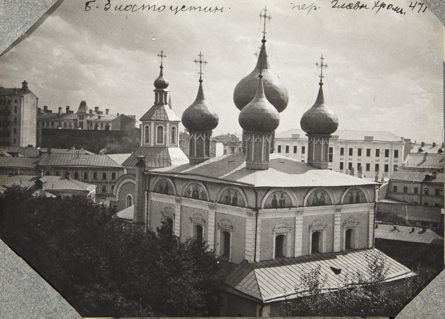 Вид внутри Златоустовского монастыря на собор Иоанна Златоуста