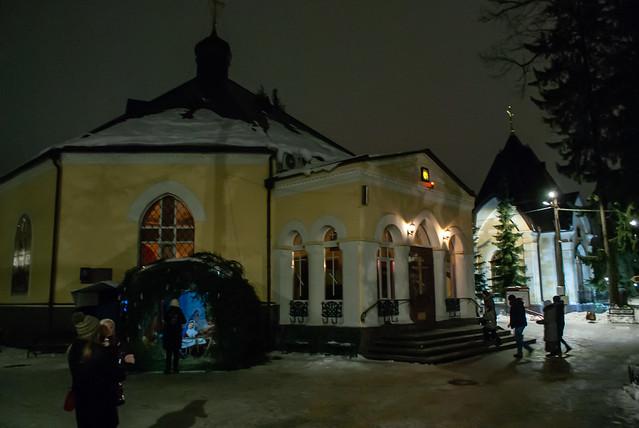 7 января 2021 г. Рождественская Литургия