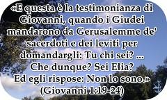 Giovanni Battista dichiara di non essere Elia