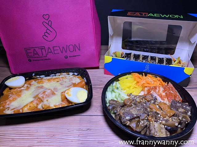 eataewon 1