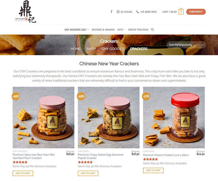 buy cny goodies online