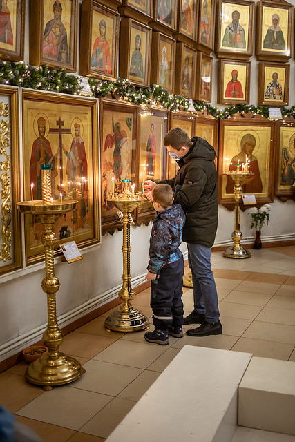7 января 2021 г. Великая Вечерня праздника Рождества Христова