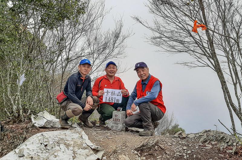 卡社山山頂 (4)