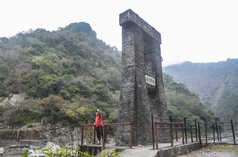 丹大吊橋遺址 (6)