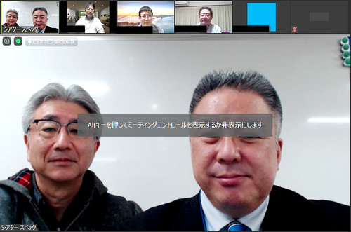 2020.11.22.東京歴史塾