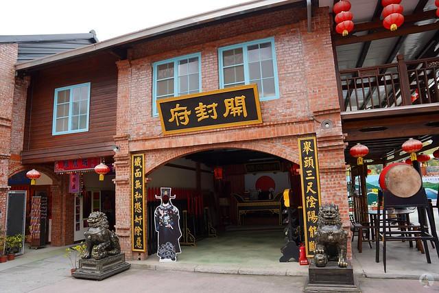 台南白河萬里長城