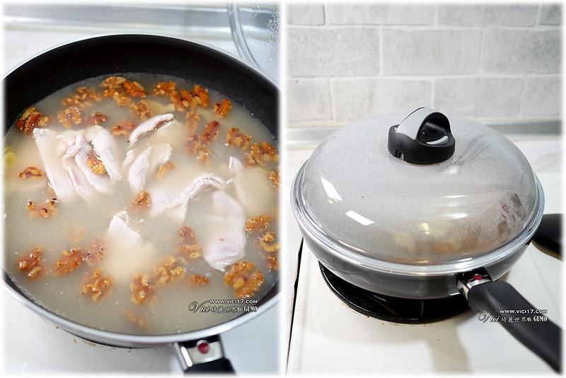 核桃魚片瘦肉湯903