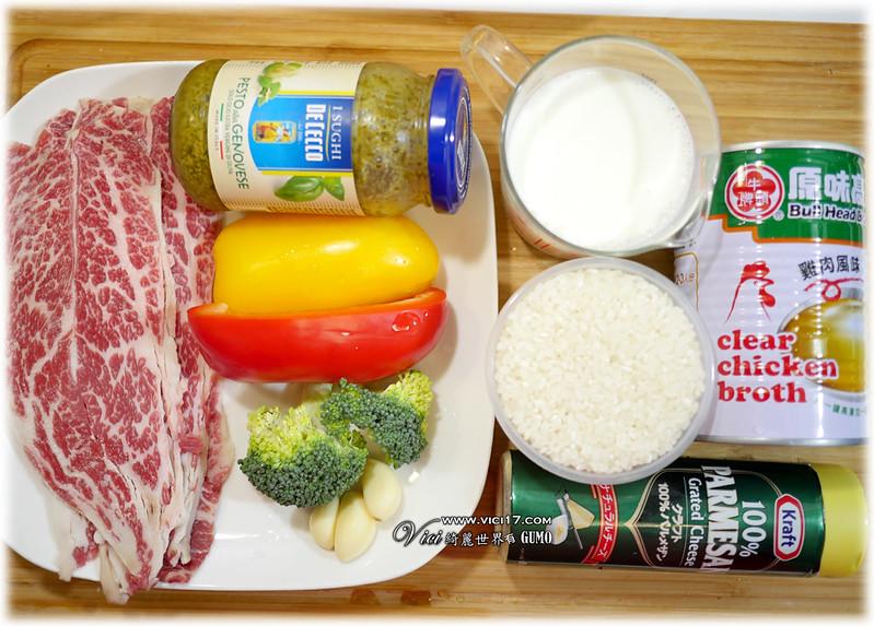 牛小排青醬焗飯001
