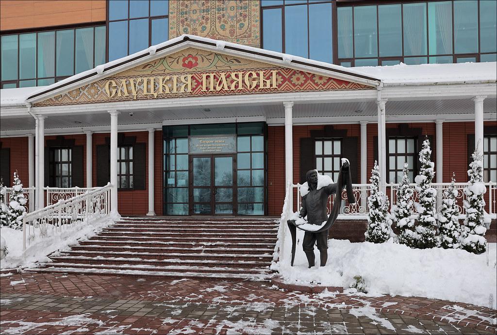 Слуцк, Беларусь