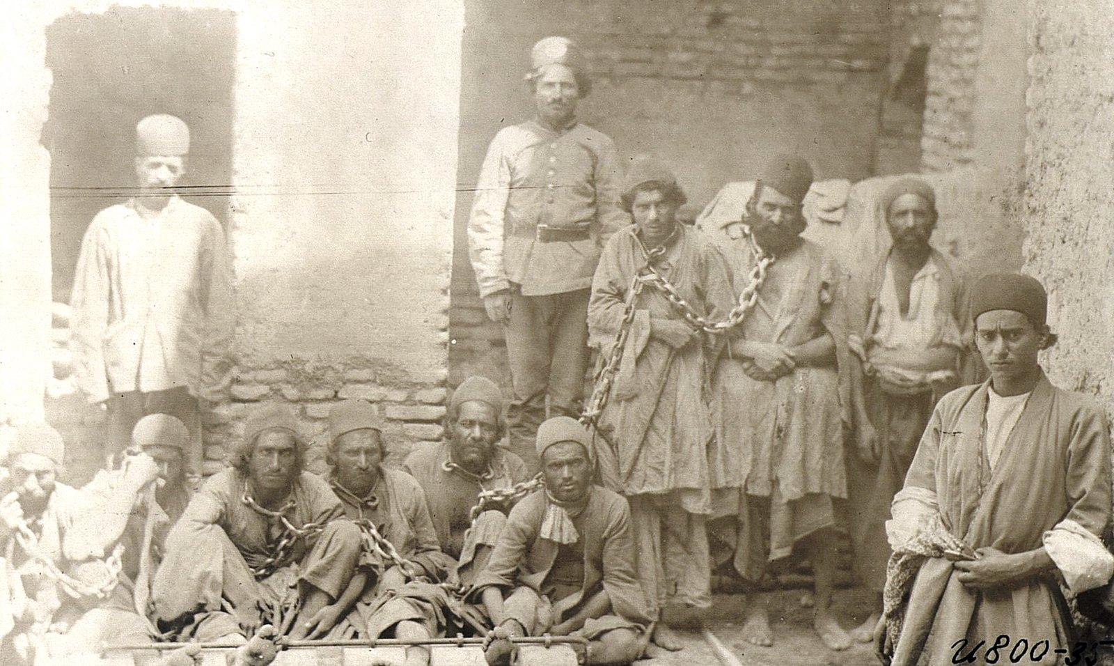 Персидская тюрьма
