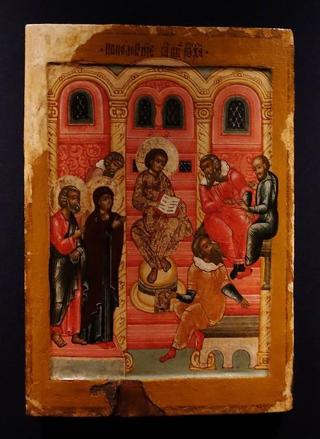 Jesus in the Temple, 12 Years Old - Pskov School - 16th Century