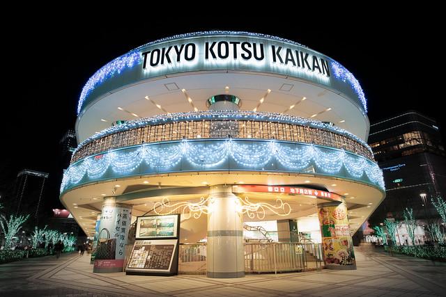 Kotsu-Kaikan.